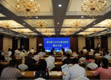 潍坊66家企事业单位联合成立博士后平台协作联盟