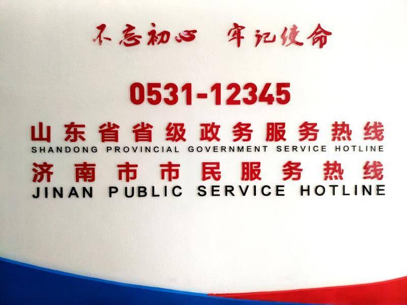 """""""服务民生、热线先行—— 我身边的12345热线故事""""征文启事"""