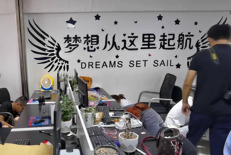 67秒丨菏泽一写字楼内藏着一个网恋诈骗窝点 墙上还写着励志标语:梦想从这里起航