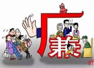 潍坊临朐下发通知 严明中秋国庆期间纪律要求 确保廉洁过节
