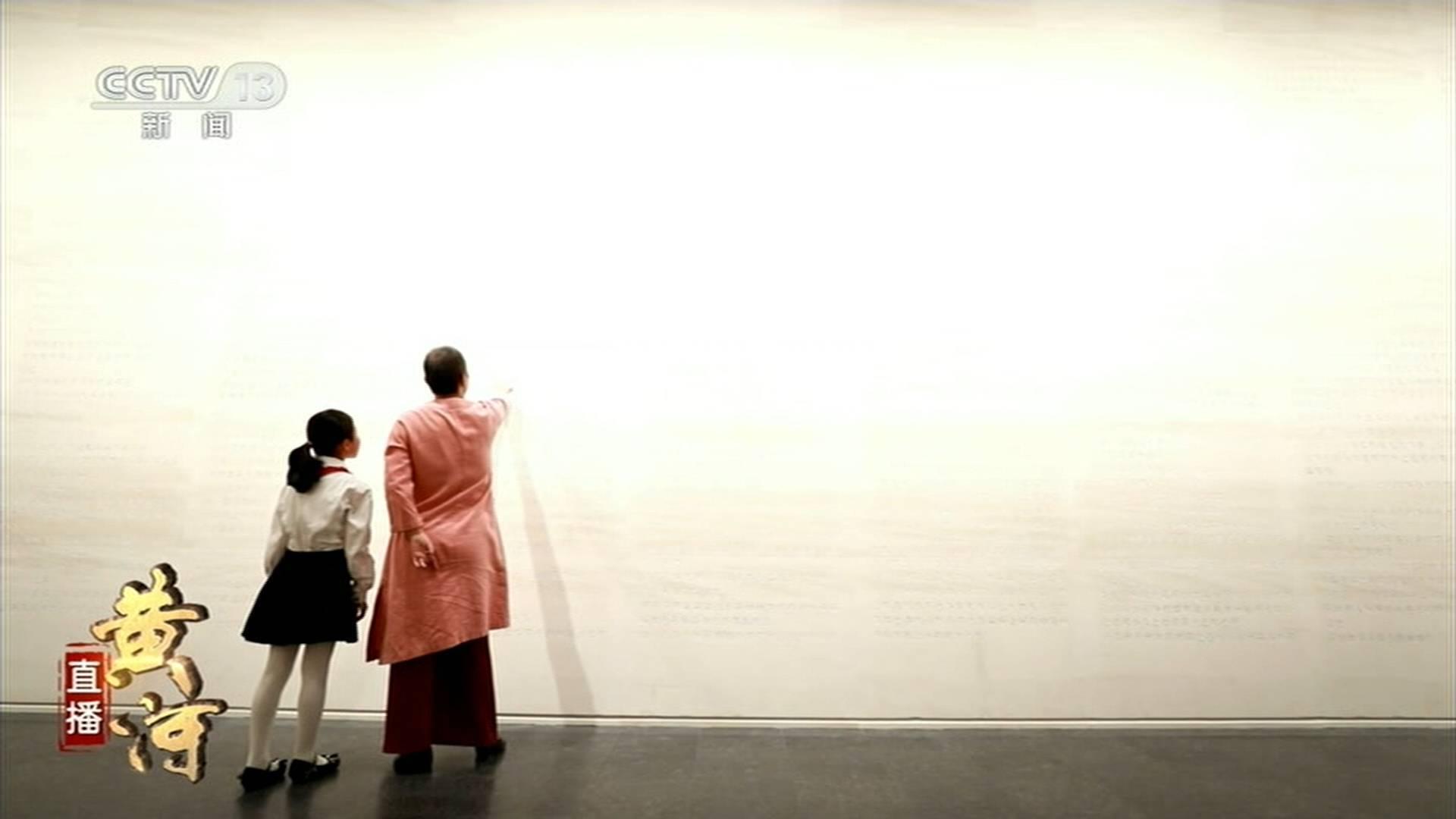 九曲黄河 水润齐鲁丨中国孔子研究院院长杨朝明:让儒家思想流淌进寻常百姓家