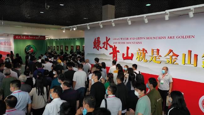 71秒|艺术为人民!翰墨青州·2020中国书画年会开幕
