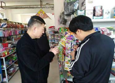 青州市国丰食品有限公司生产标签不符合规定被行政处罚