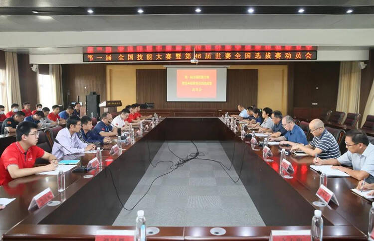潍坊这所学校厉害了!世界技能大赛山东选拔赛拿了9个第一,4名同学直接入选国家集训队
