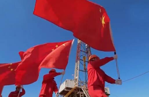 同升一面旗 奋进新征程!山东各地喜迎国庆 祝福伟大祖国