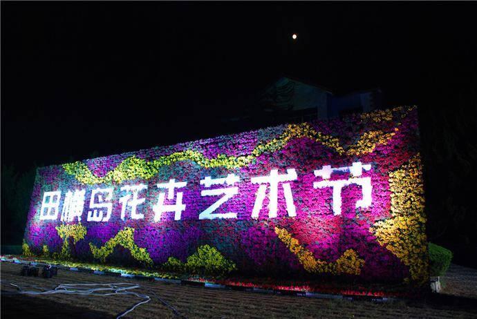 迎国庆 庆中秋!21秒视频带您去青岛即墨田横岛打卡赏花