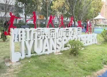 """潍坊市奎文区深化""""美丽家园建设"""" 勾画城市靓丽风景线"""
