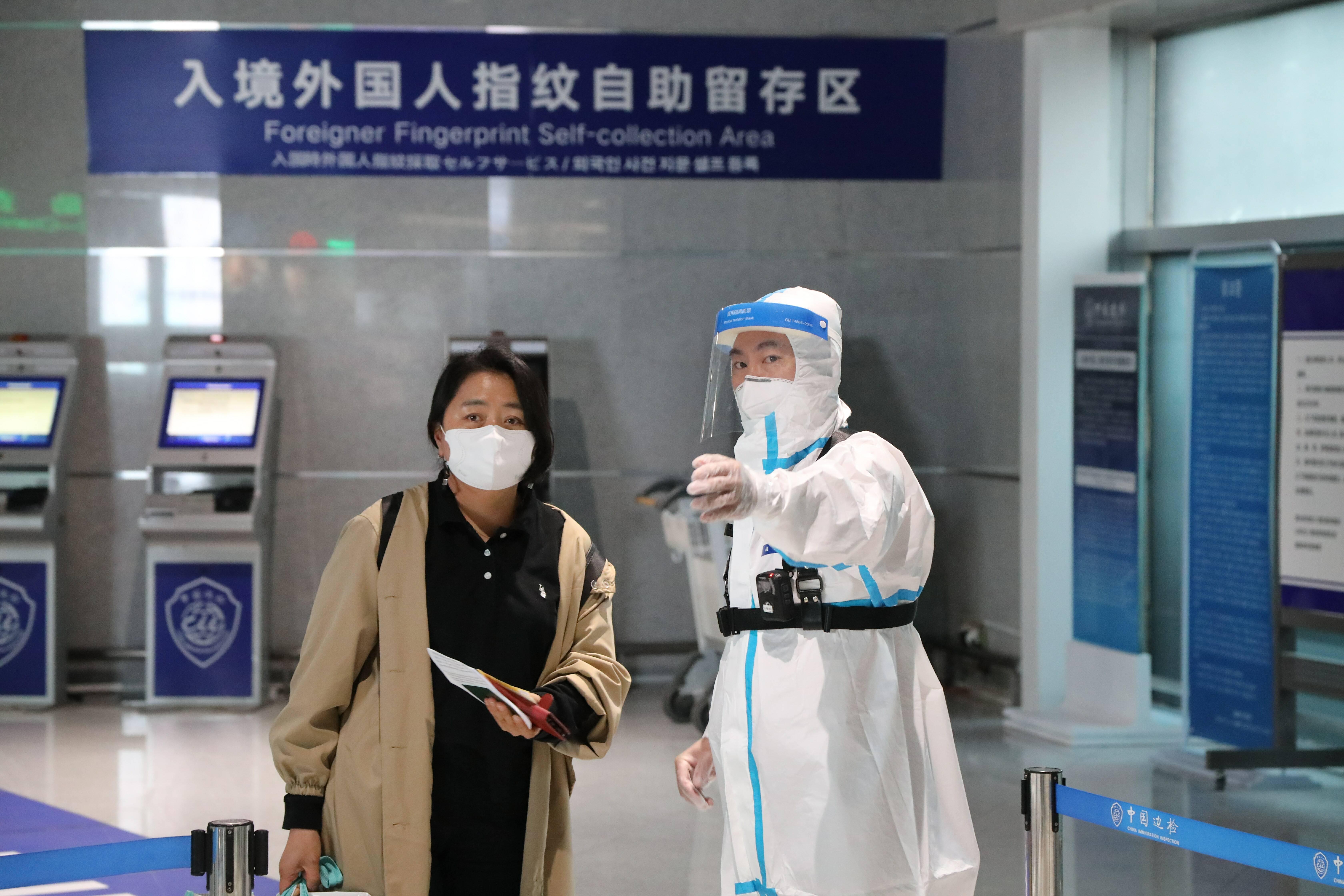 【国庆我在岗】丹心守护家国!围观烟台机场移民管理警察的小长假