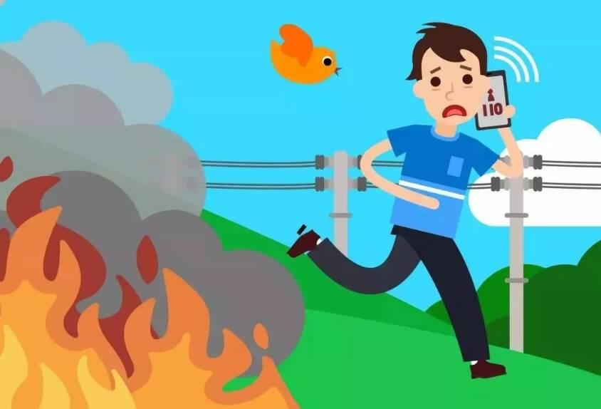 """认真吸取山西""""10·1""""火灾事故教训!山东发文:全面深入排查安全风险隐患"""