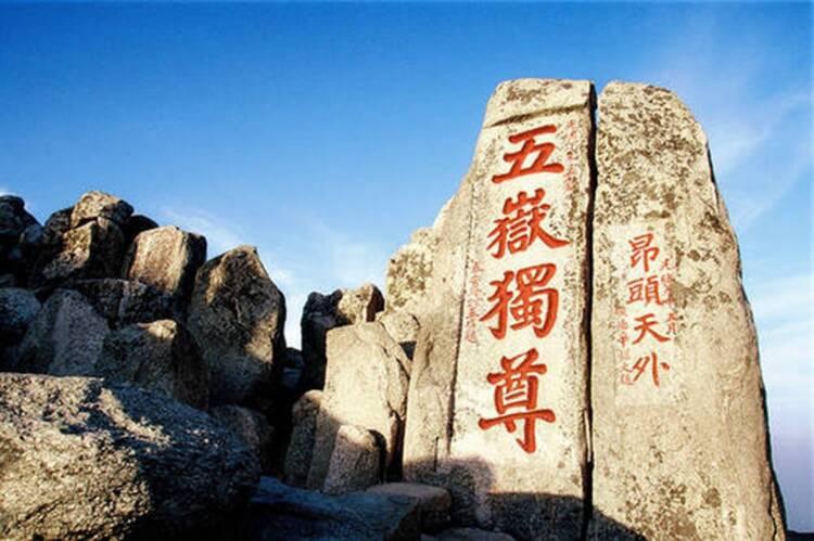 门票达预约限量!泰山、崂山等景区发布旅游最新提醒