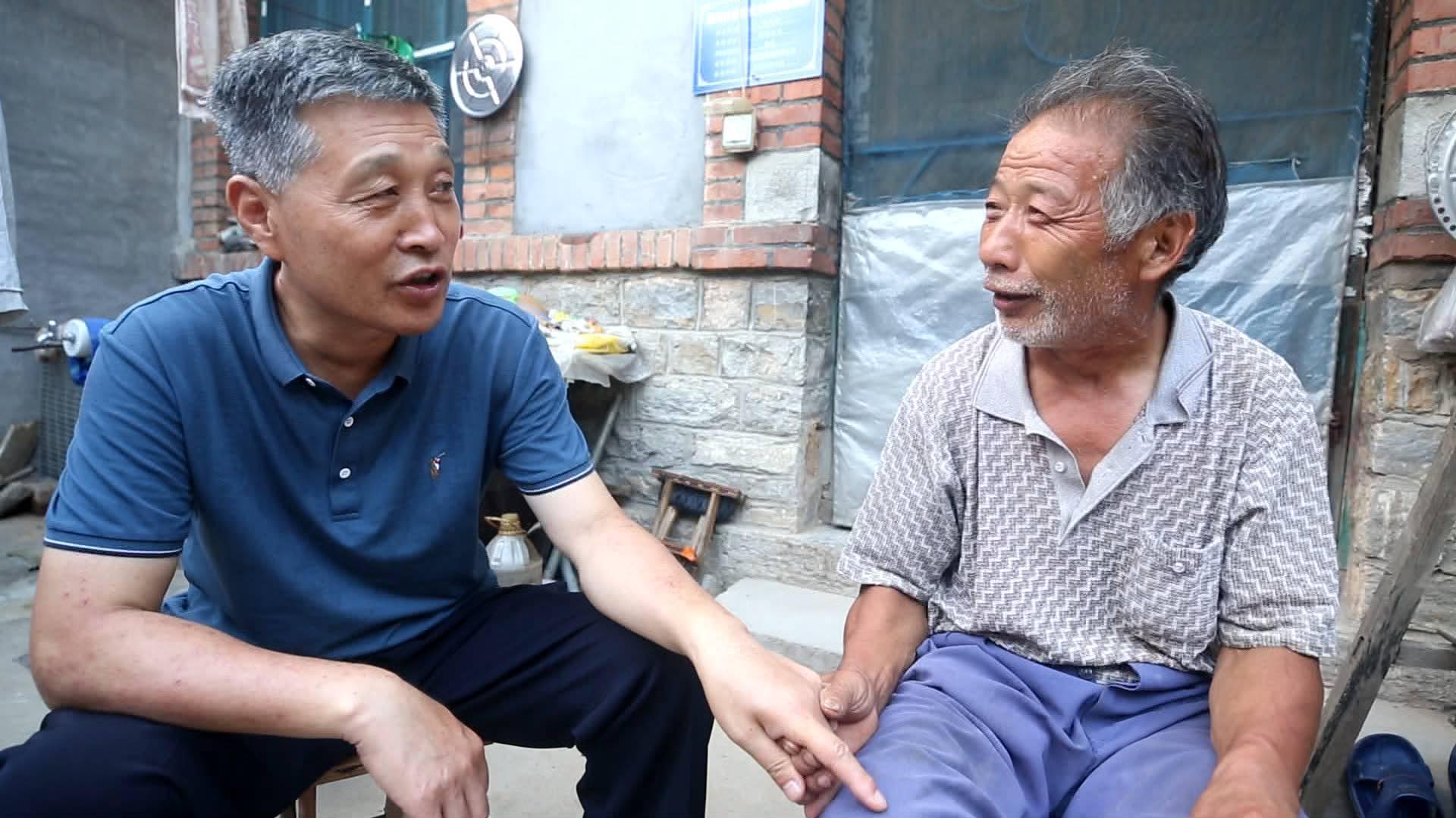 """幸福的起点丨为修路与村民拌嘴,吃了气的淄博""""第一书记""""是如何化解的?"""