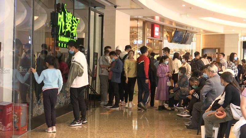 78秒 青岛餐饮市场消费红火 200场消费促销轮番来袭
