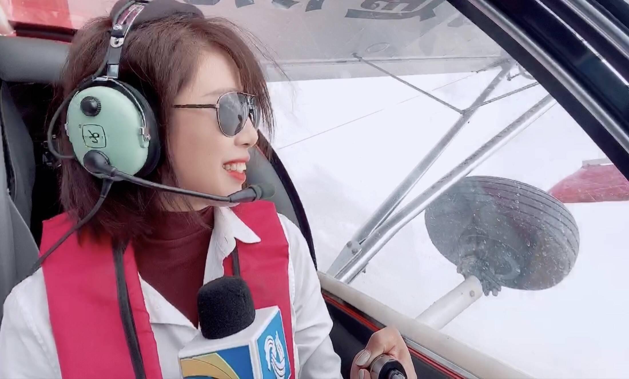 """空中版""""速度与激情"""",记者带你体验最刺激的飞行运动"""