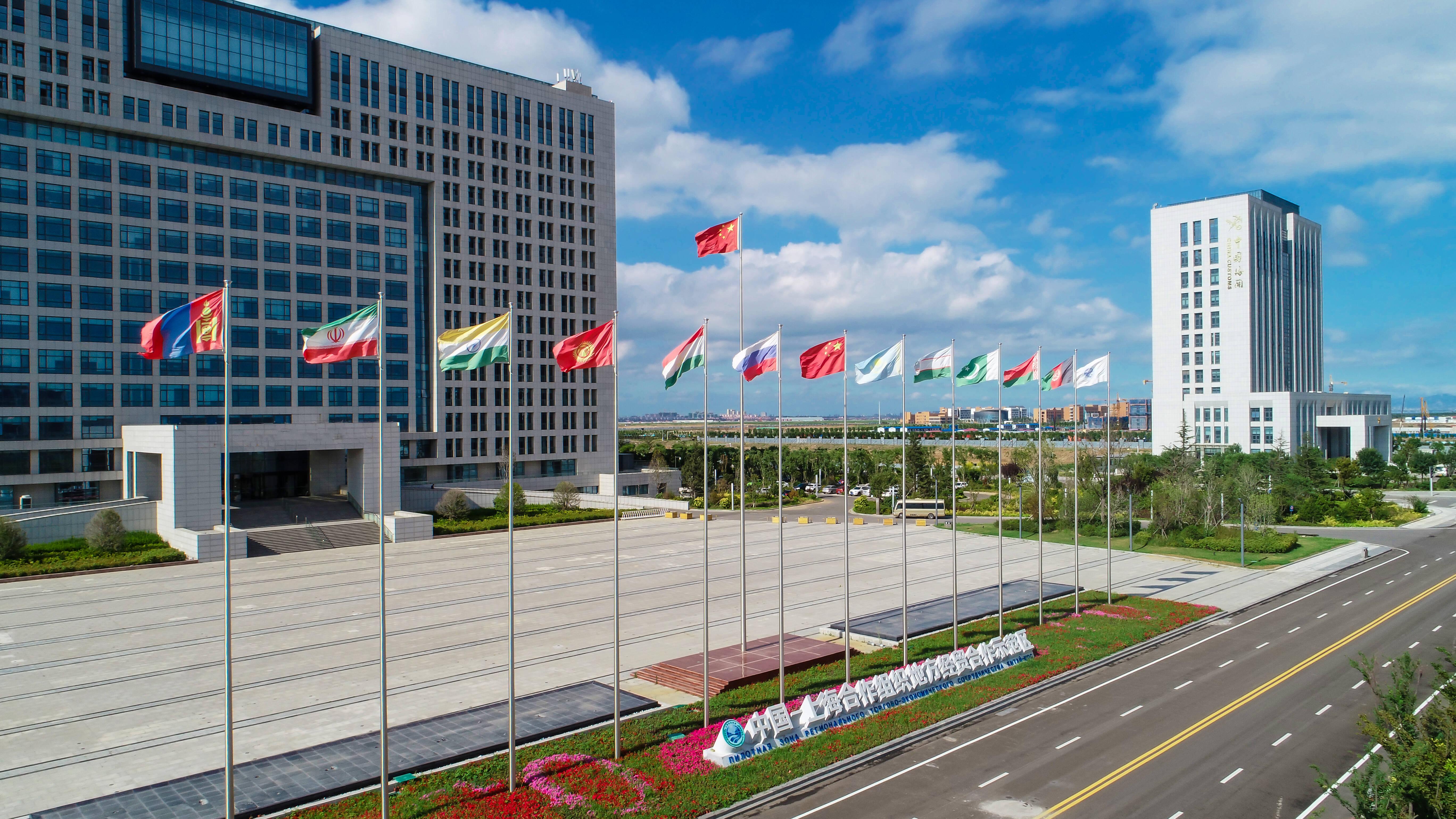 28国使节600多家企业齐聚 2020上合组织国际投资贸易博览会将于16至18日在青岛举行