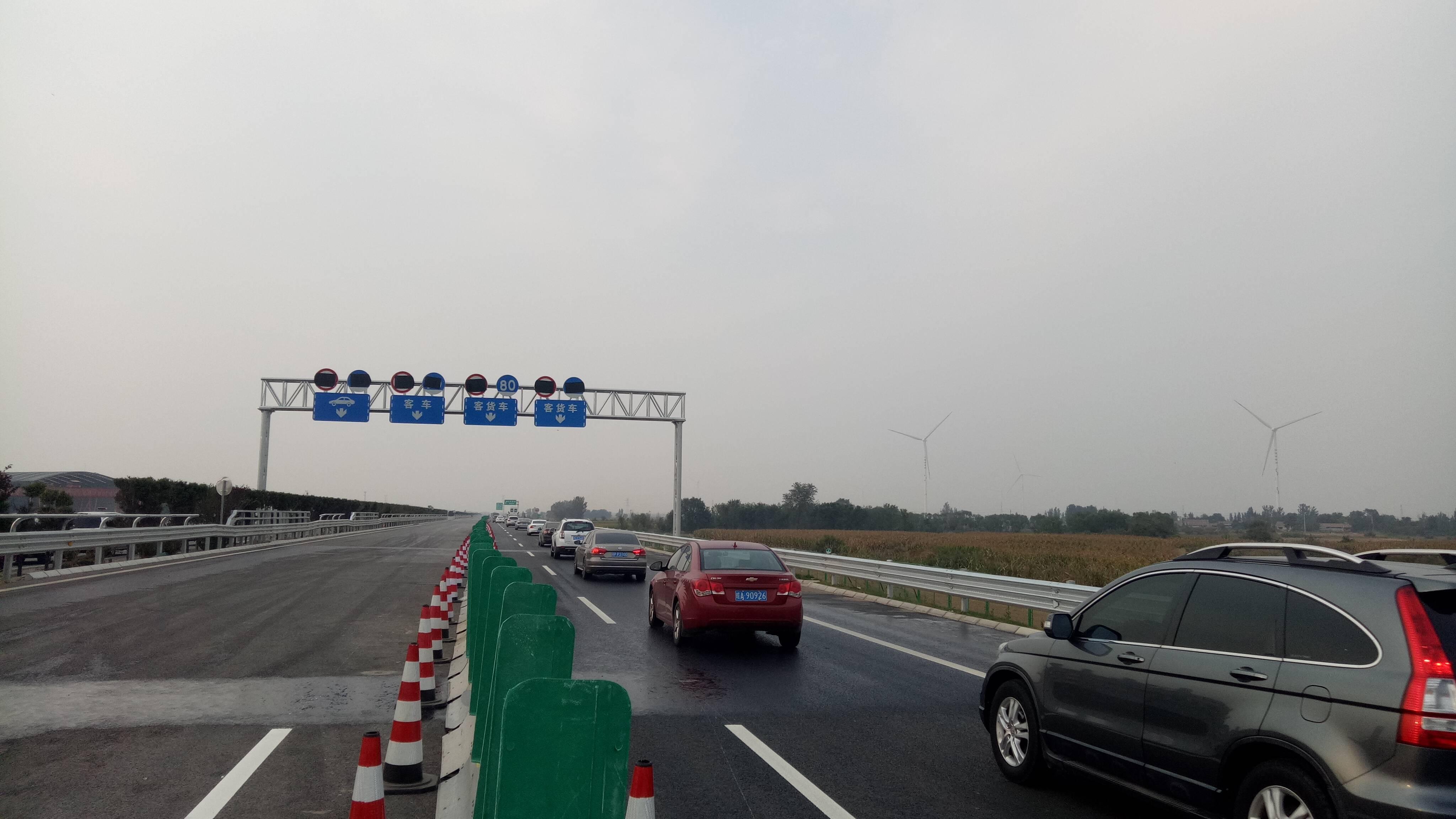 京台高速改扩建德齐段二标顺利完成首段第二次转序