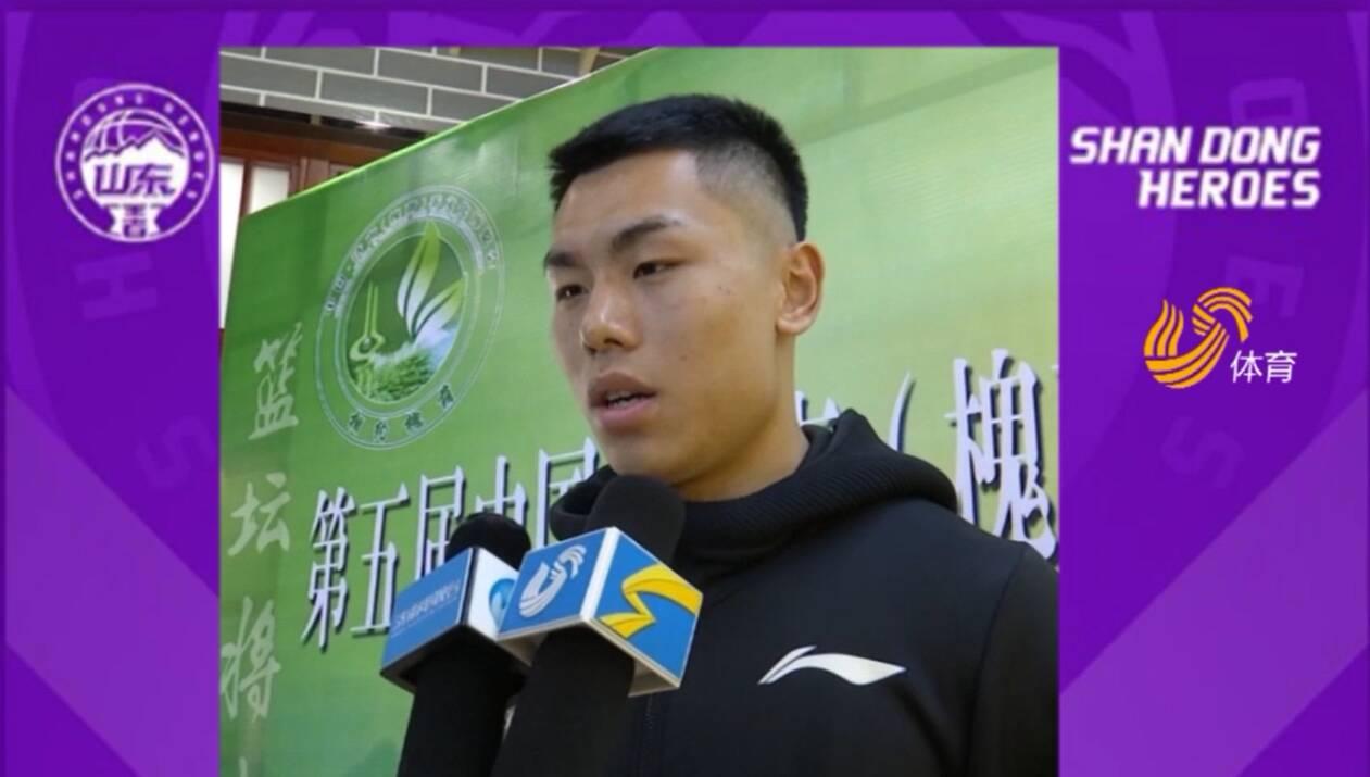 出征新赛季丨山东男篮刘毅:新赛季希望能获得出场时间