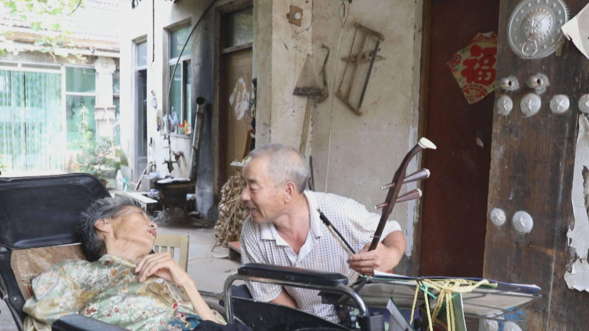 84秒|最长情的告白!临沂70岁老人每天为老年痴呆妻子演奏乐器解闷