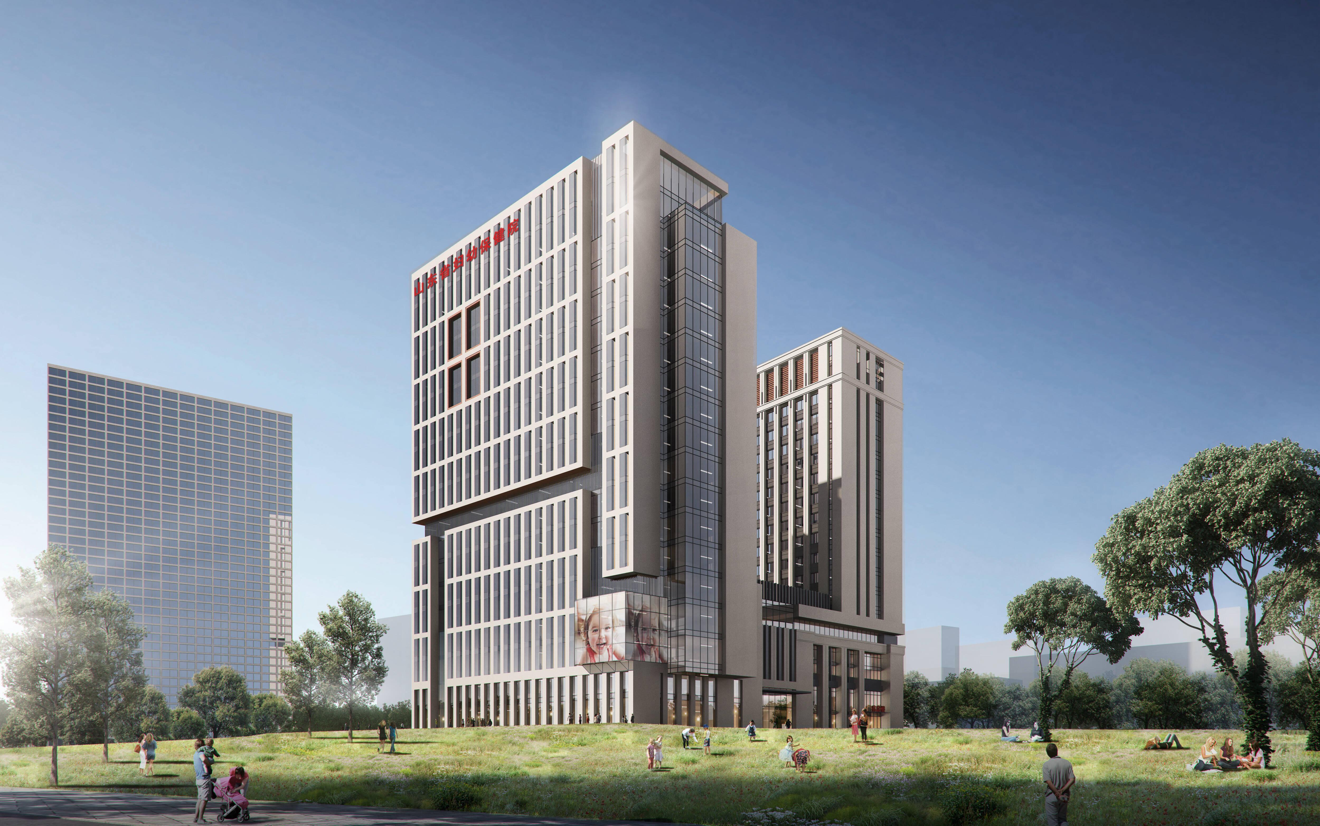 山东省妇幼保健院儿童保健综合楼开工 拟2022年10月10日正式投入使用