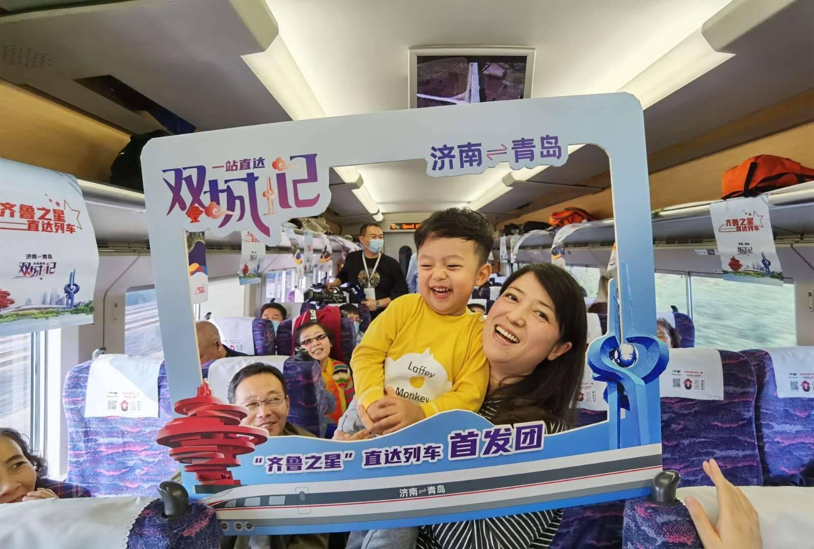 节省32分钟 胶济铁路开行首趟一站直达动车