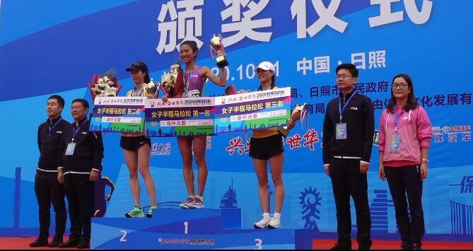 17秒丨2020日照马拉松激情开跑 焦安静为女子半程冠军