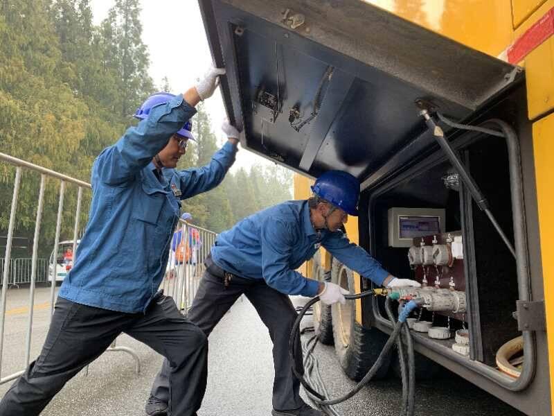 国网日照供电公司圆满完成2020日照马拉松赛事保电任务