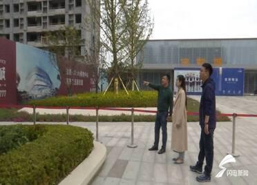 济南宝能城私设地铁站牌涉嫌虚假宣传已立案 将在听证会后处罚