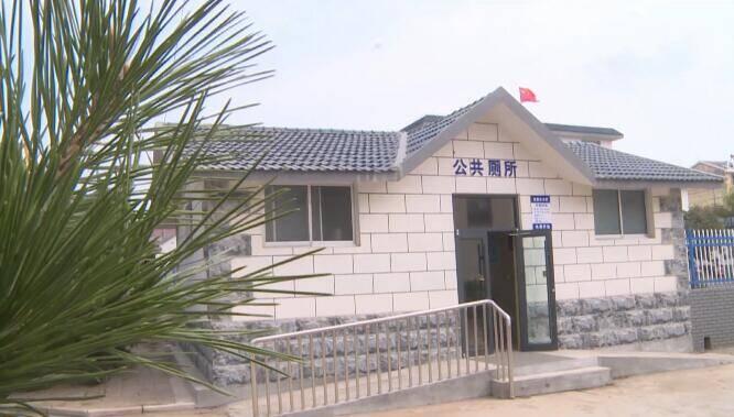 24秒丨小公厕大民生 日照莒县新建173座农村公厕