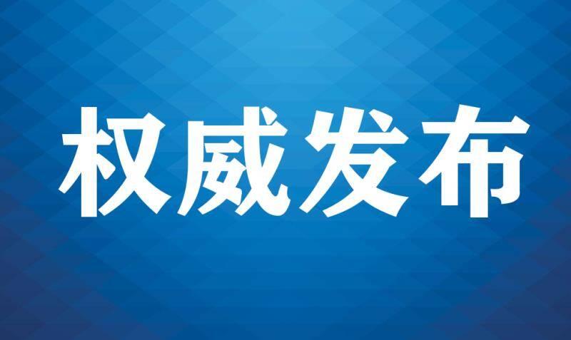 """@东营市民""""东营智慧人社""""手机APP暂停服务三天"""