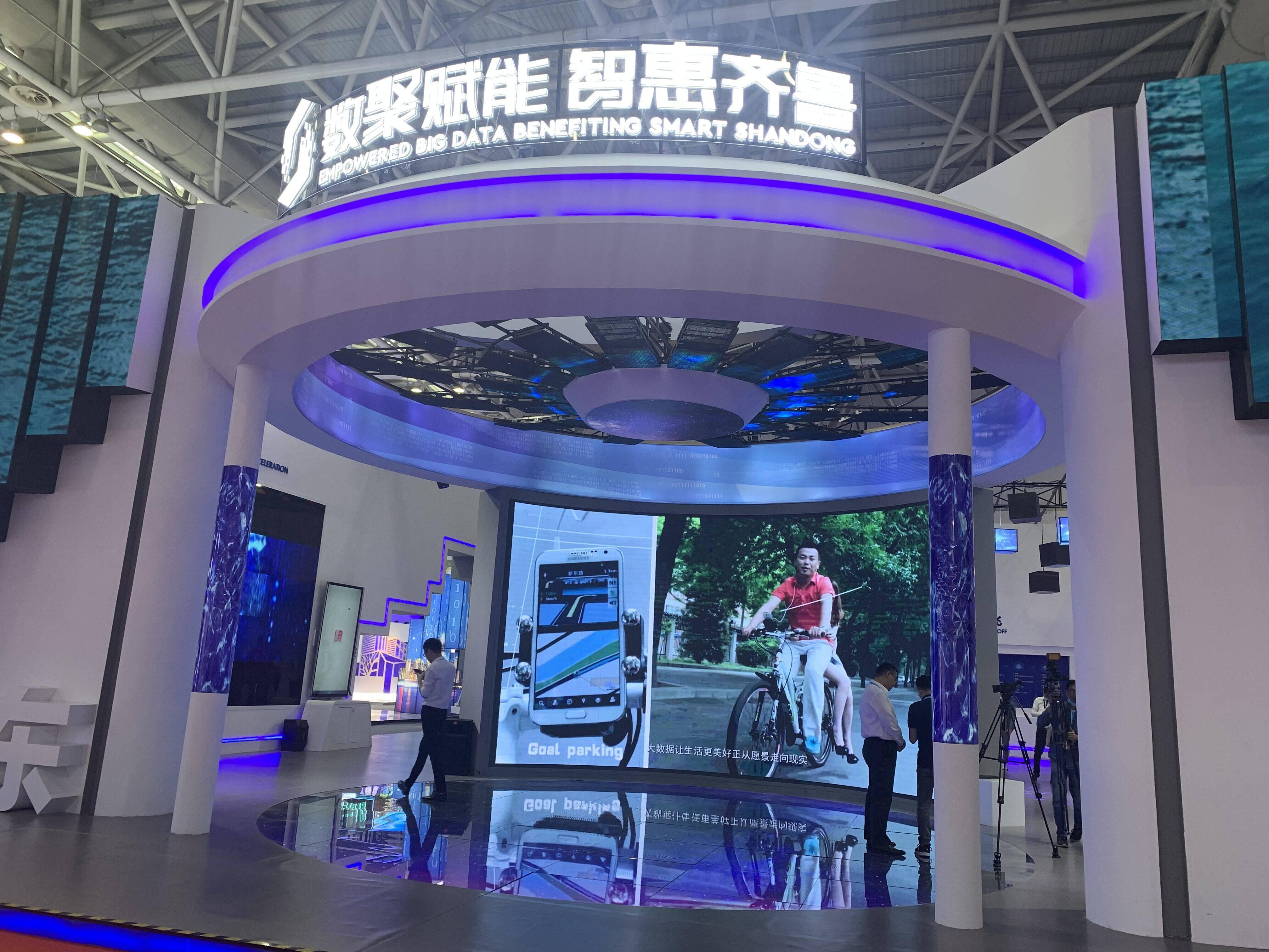 """聚焦数字中国建设峰会 """"数字山东""""首亮相!山东50余家园区和平台企业集中展示"""