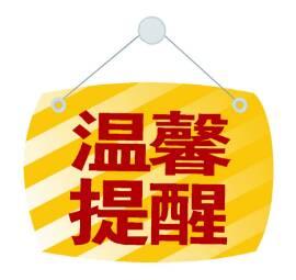 滨州发布疫情防控提示 对9月23日以来青岛入滨返滨人员进行核酸、血清抗体检测