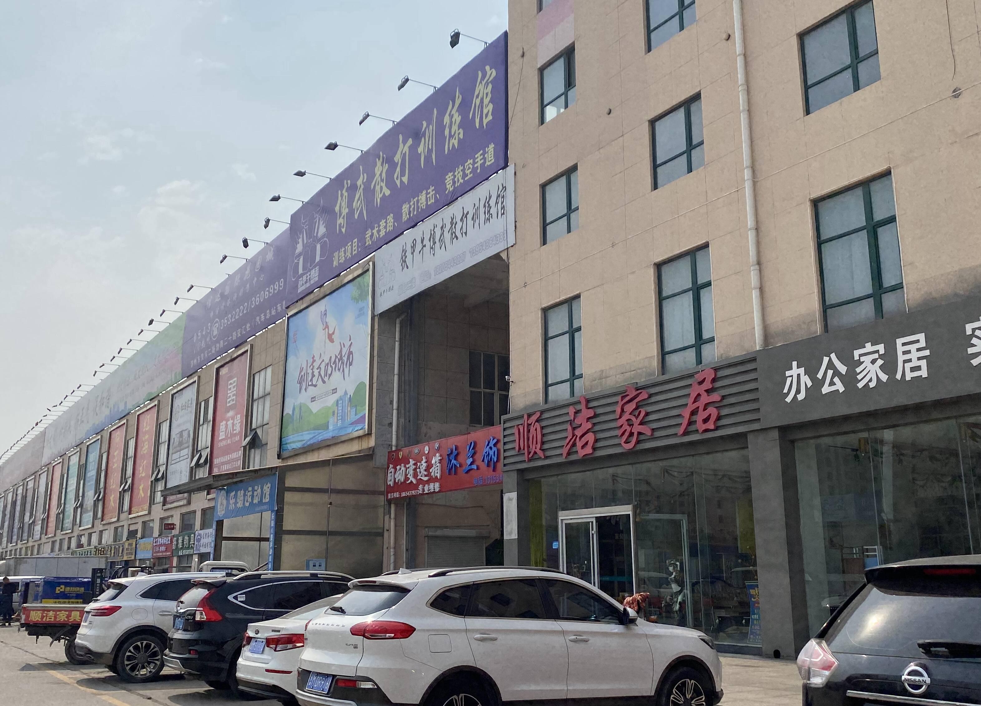 问政追踪|滨州闲置11年大市场新增7家企业 盘活近2万平方米