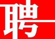 2020年滨州市金秋招聘会10月22日举办 需全程佩戴口罩