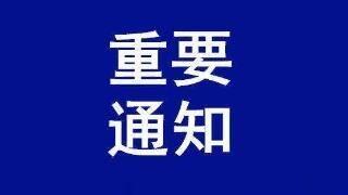东营最新封路通知!涉及郑州路与北二路口