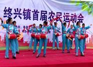 菏泽单县终兴镇举办首届农民运动会 展现农村新风貌