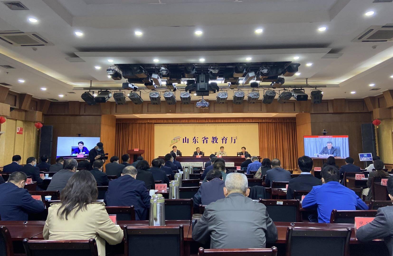 山东全省研究生教育会议在济南召开