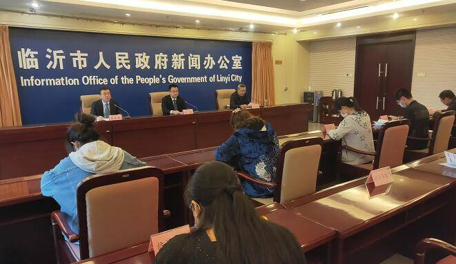 权威发布|山东省双创活动周启动仪式将于10月15日在临沂举行