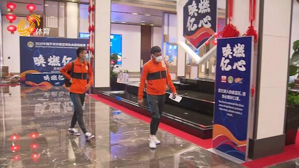 视频丨山东鲁能出征苏州箭指争冠 临阵换帅心不慌