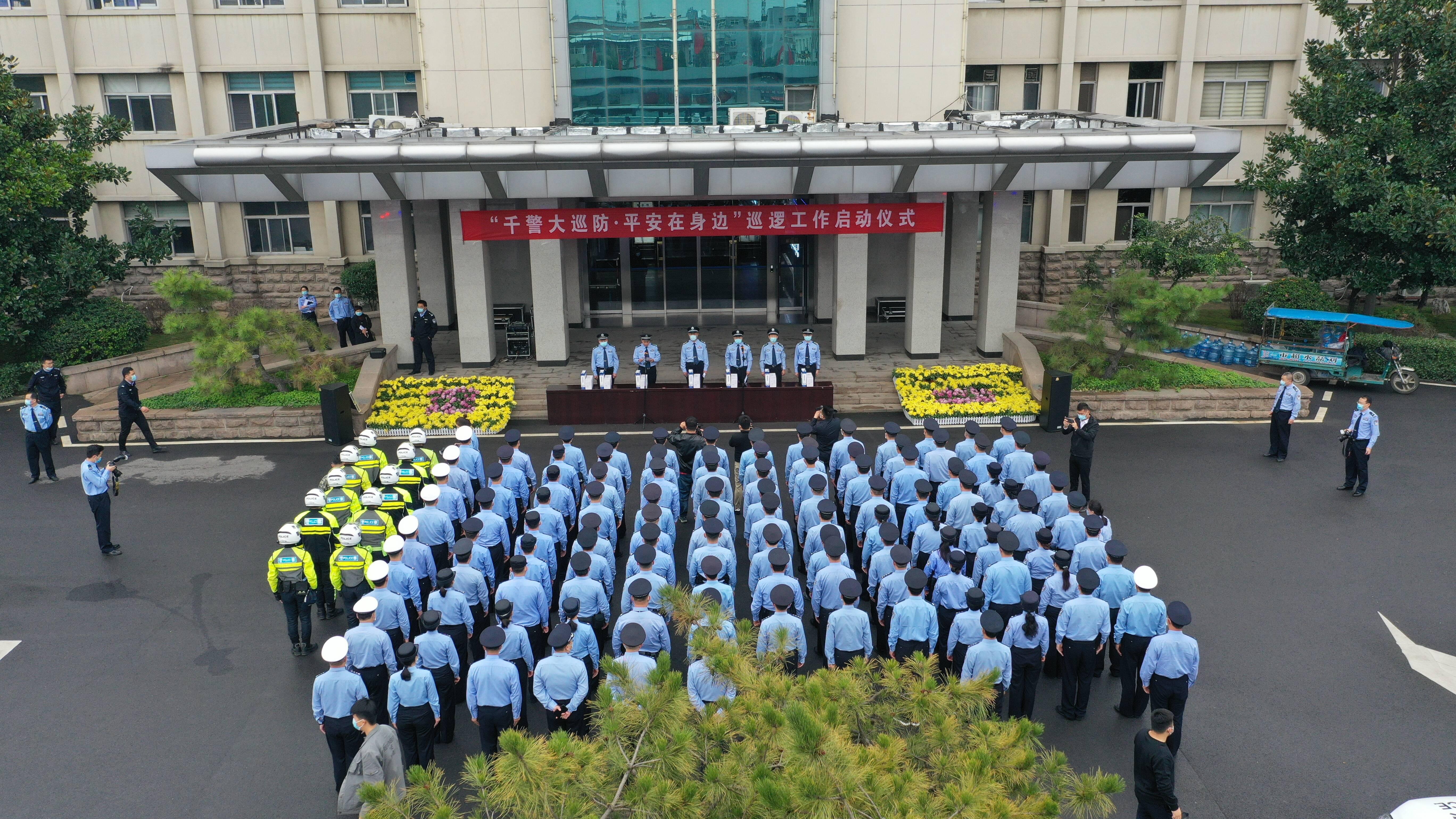51秒|10月14日起,枣庄市中区420余名辅警将开始夜间巡逻