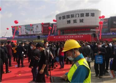 潍坊移动为第十一届中国家居门窗博览会做好通信保障