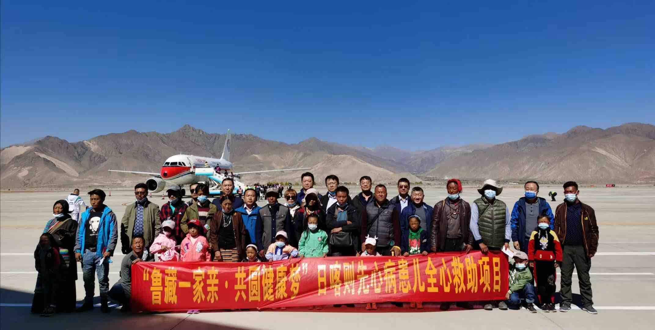 """重获""""心""""生!西藏32名先心病患儿来济免费治疗"""