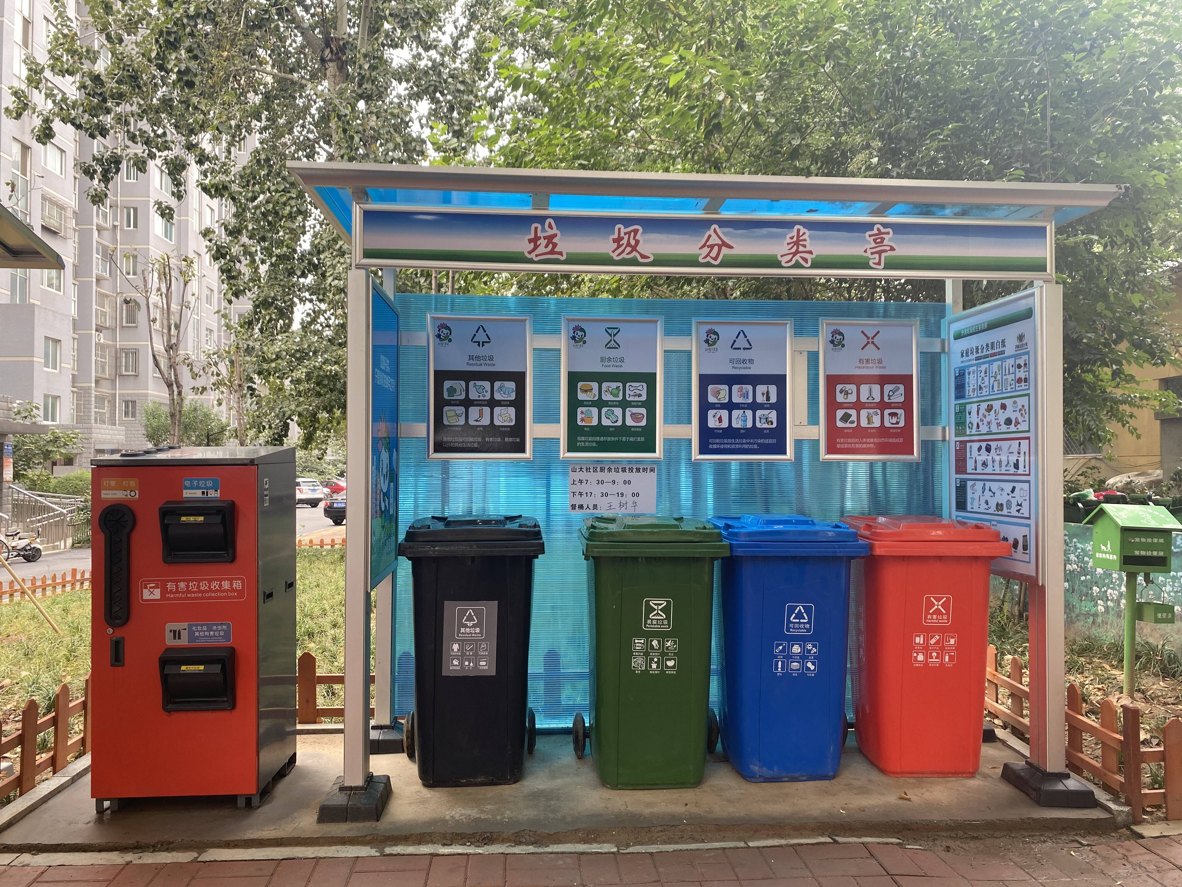 济南一社区分类垃圾桶倒扣成摆设 社区回应:老旧小区改造修路导致,现已整改