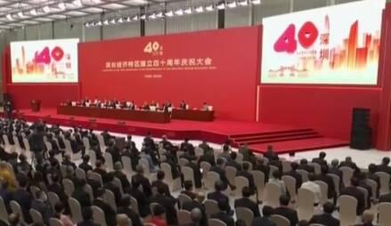 习近平总书记在深圳经济特区建立40周年庆祝大会上的重要讲话引起山东各界强烈反响