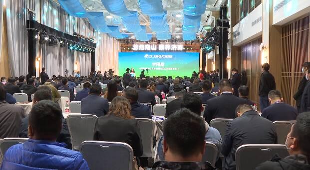 24秒丨悠然见南山!中国·济南泉乡康养产业发展论坛在济南南部山区开幕