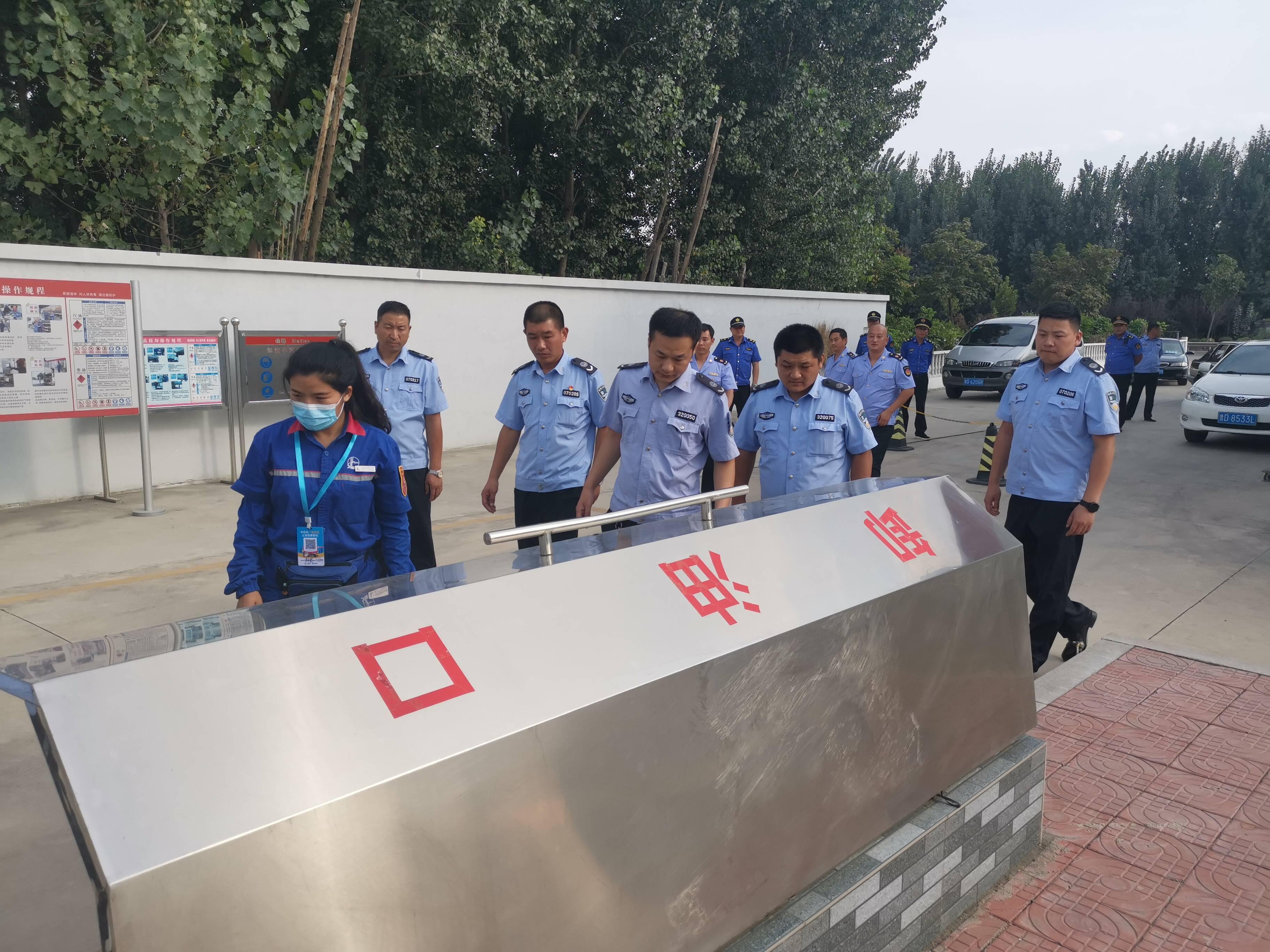 枣庄高新区兴城街道开展安全管理专项检查