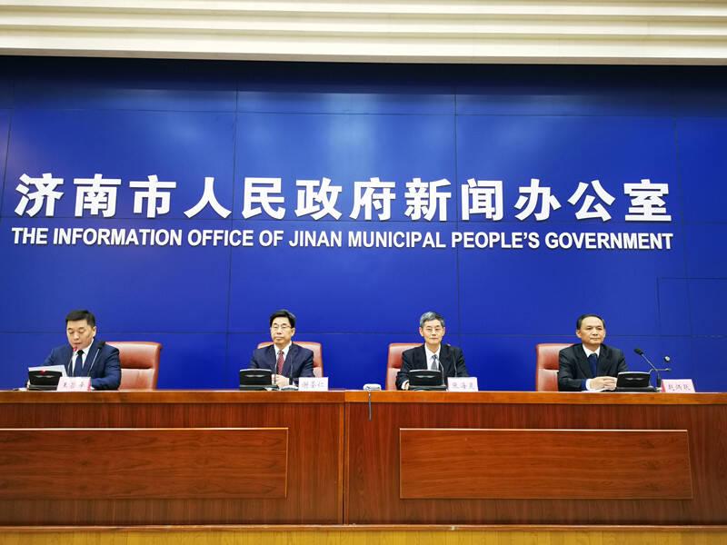 新亮点!济南首次将公共数据管理范围从政务部门拓展到公共服务企事业单位