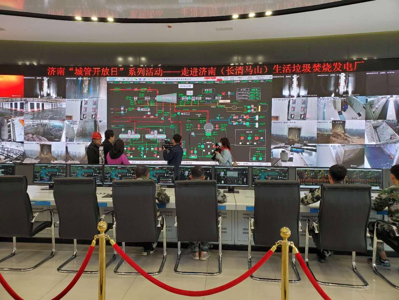 济南第三生活垃圾处理厂年发电1.4亿度 可供4万户居民用一年
