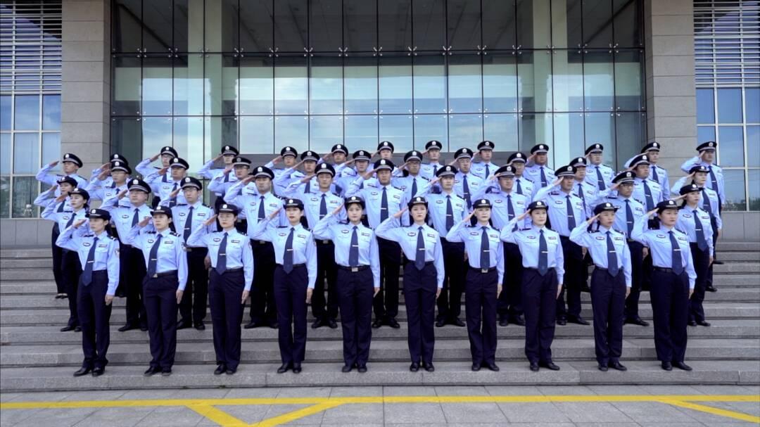 威海市公安局公开招聘80名辅警