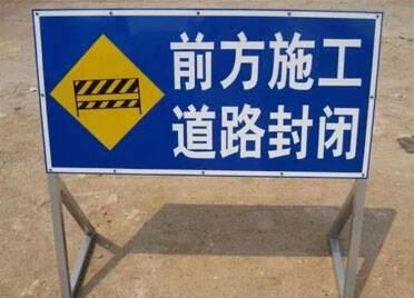 潍坊这两个路口正在施工 过往车辆注意绕行