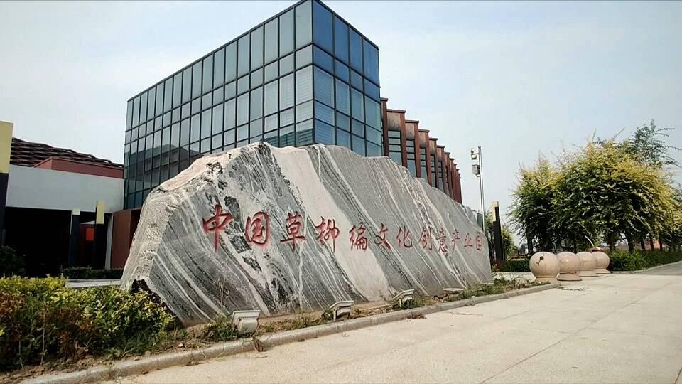 问政追踪|滨州一产业园执行新优惠政策 筹措资金完善仓储物流