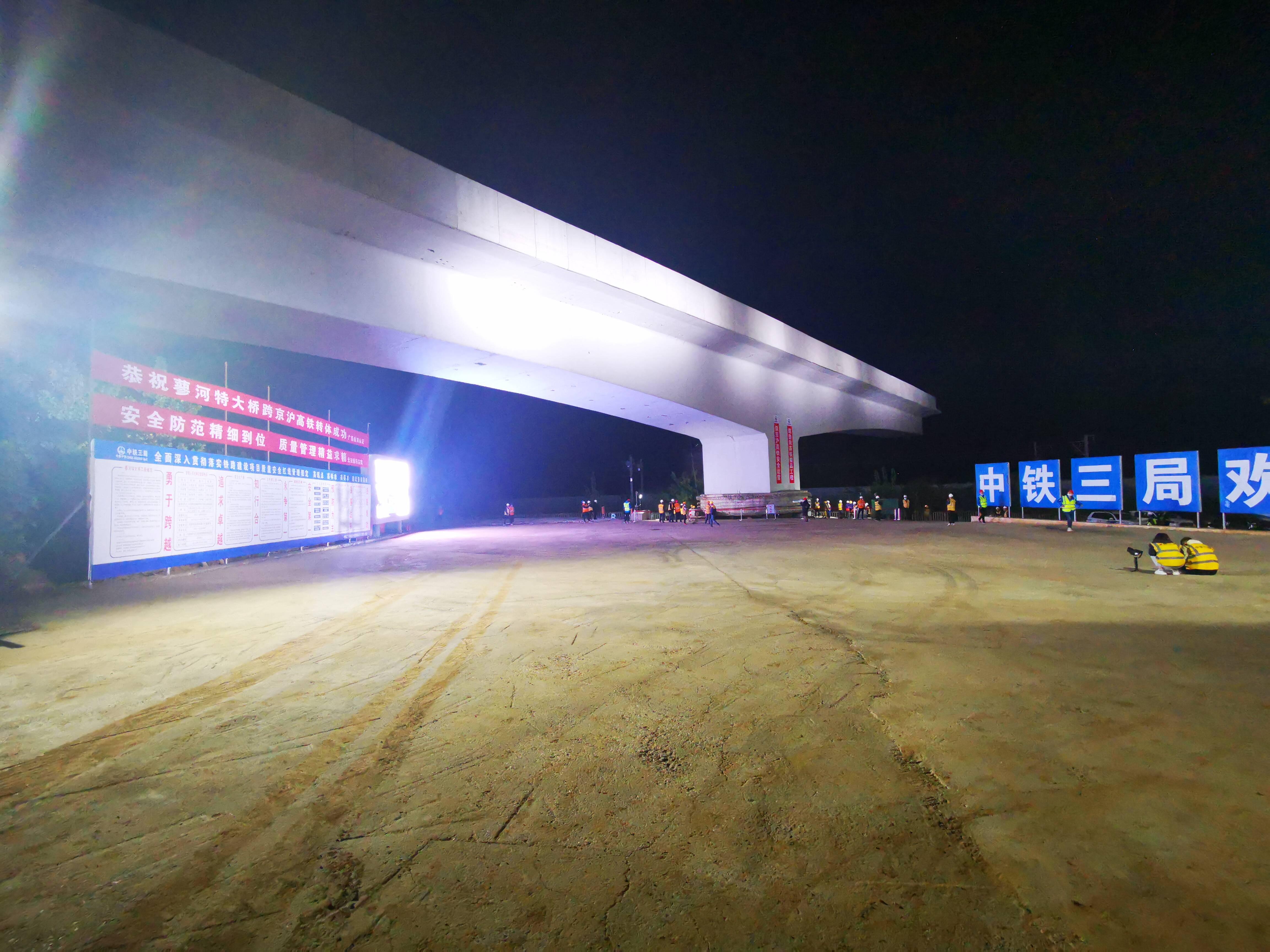 连续梁转体跨越京沪高铁 鲁南高铁西段主体工程年底完工